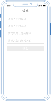短信验证码案例